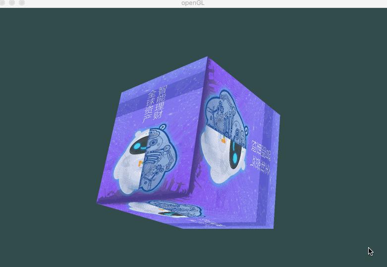 通过OpenGL理解前端渲染原理(1)