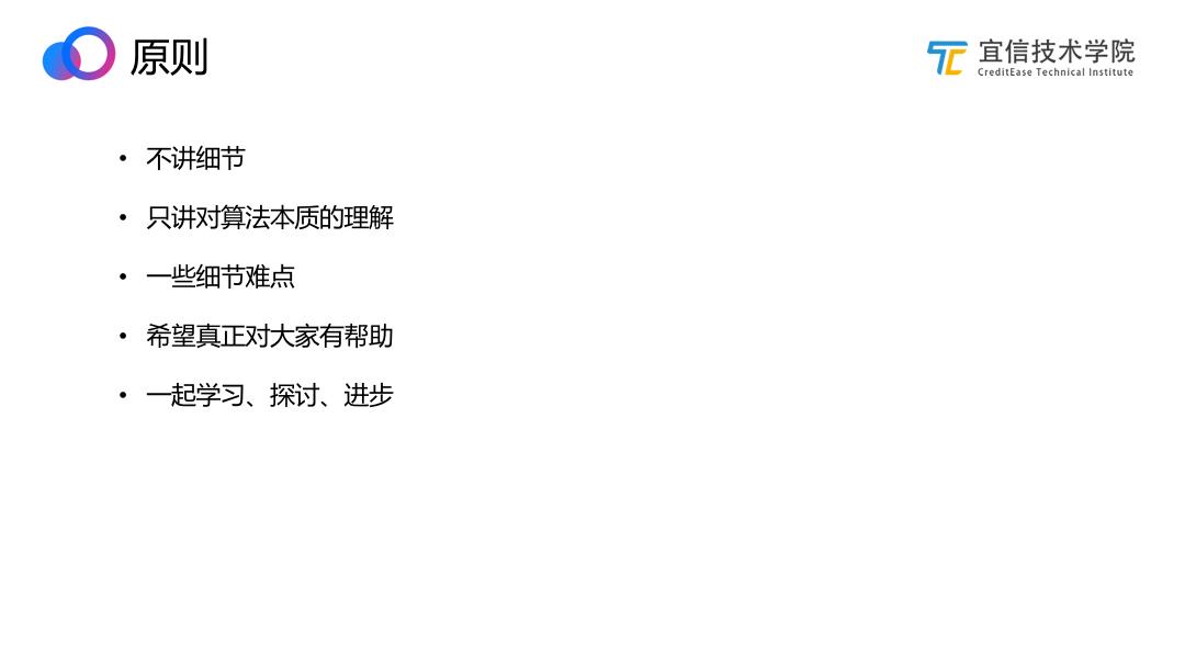 幻灯片13.png